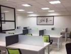 舒适的办公环境高质量的工位办公位隔断工位电销卡座办公桌椅
