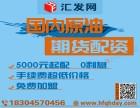 北京商品期货配资无利息-300起-正规期货公司