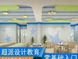 合肥政务区室内设计培训