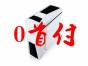 西宁怎么分期付款买组装电脑,各种四核 六核 八核任选!