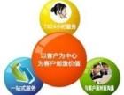 天津澳柯玛空调各区均设有维修网点-售后服务总部电话!