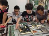 天津平谷附近家电维修培训学校  华宇万维专业维修培训
