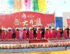 上海開盤活動策劃公司-上海樓盤項目開盤活動策劃