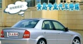 青岛专业汽车陪练(有C1教练证)