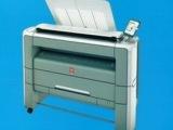 特价全新 奥西300多功能打印机 A0幅面