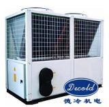 空气源热泵机组,北京空气源热泵采暖机组,河北空气源采暖机组
