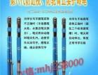 林文正姿笔会摔坏吗是什么材质做的一支笔能用多久代理吗