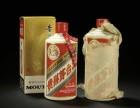 高价回收老酒茅台回收水井坊回收陈年老春回收酱香茅台酒