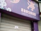 出租重庆周边-开县36平米商业街卖场1600元/月