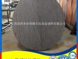 金属304材质700Y不锈钢孔板波纹填料比表面积大处理能力大