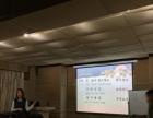 福州鼓楼南后街仓山万达-韩语考级留学课程零基础到topik4
