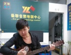 东莞 横沥镇 暑假 吉他培训 学吉他地址?
