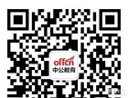 2014黑龙江省考林区检察系统体检通知
