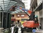 江门台山高空平台作业车出租,24米直臂式高空作业车出租