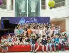 The One智能钢琴音乐教室
