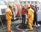 苏州新区通安清理化粪池(抽粪)管道疏通清淤(低价)
