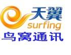 北京电信集团业务99包500分钟100G流量免费办理