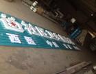 秦皇岛东旭广告市中心广告位招商门头制作围挡道旗亮化制作安装