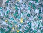 南头水口料机壳塑料回收塑胶头ABS破碎PC塑料回收