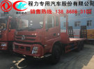 延安市厂家直销东风特商前四后八挖掘机平板车 蓝牌挖掘机拖车0年0万公里面议