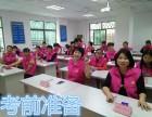 2017惠阳首届育婴员职业技能大赛如期在通灵家政学校举办