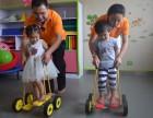 童翼感统训练中心:改善平衡协调 语言迟缓 胆小孤僻