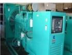 海南回收公司,三亚长期回收二手发电机