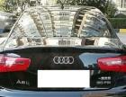 奥迪A6L2014款 A6L 2.5FSI 无级 30FSI 舒