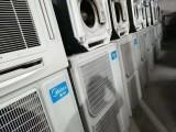 周口高价回收空调,中央空调,天井机,二手酒店饭店厨房设备