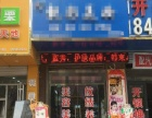 《济南商铺》华能路蓝调国际盈利化妆品美容店转让