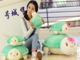 厂家直销 毛绒玩具乌龟公仔大号可爱情侣乌龟靠垫/抱枕儿童节礼物