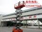 南沙万顷沙周边厂房钢结构安装用电动升降机出租 安全可靠