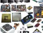 大连市电脑、打印机、安防监控、LED维修及网络布线