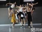 成都温江爵士舞教练培训 爵士舞培训班8小时封闭式教学