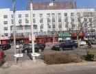 西小区商业街 商铺及写字楼招租