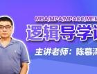 北京考仕通关于报考MBA你了解多少?