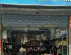 景屏街164号 商业街卖场 30平米