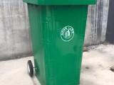 300升垃圾桶颜色分类