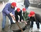 农大南校:管道安装改造 马桶 地漏疏通维修 卫浴洁具安装维修
