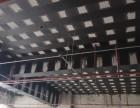 广州地区专业碳纤维加固粘钢包钢加固公司