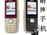 诺基亚品牌1650手机批发 低价礼品直板老人二手库存非智能手机