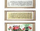 中国当代书画十大名作 十大经典名作传承再现