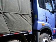 绥中金源二手车中介常年出售各种系列二手大货车