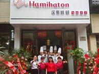 汉密哈顿是上市公司吗 汉密哈顿总部是哪里的
