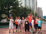 速動體育網球培訓暑期班夏令營