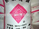 轻质纯碱碳酸钠苏打soda Sodium Carbonate N