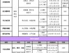 2015年安徽省中小学教师招聘考试公告