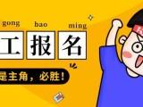北京学德通报考社工的未来前景怎么样