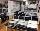 宝鸡市回收电脑 宝鸡市回收服务器 宝鸡市回收网络设备 价较高