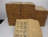 长宁区二手书回收上海回收旧书价格表对比